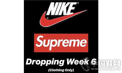 Supreme x Nike 联名系列或将于下周登场