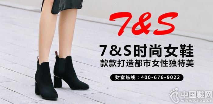 7&S时尚女鞋 款款打造都市女性独特美