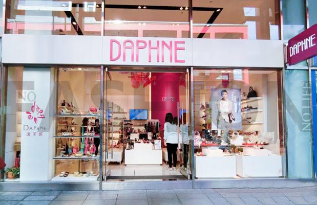 达芙妮2018年同店销售按年下降7.6%