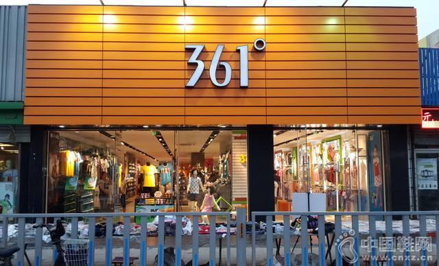 361度年报AB面:品牌重塑困难重重,核心业务表现羸弱