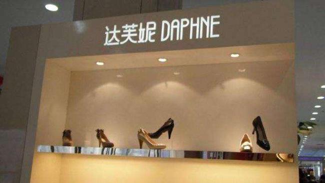 4年亏掉30亿港元,大众极速快3王达芙妮是怎么把钱作没的?