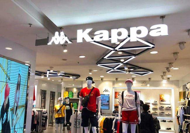 Kappa母公司15個月銷售額21.44億,凈利率下滑23.6%