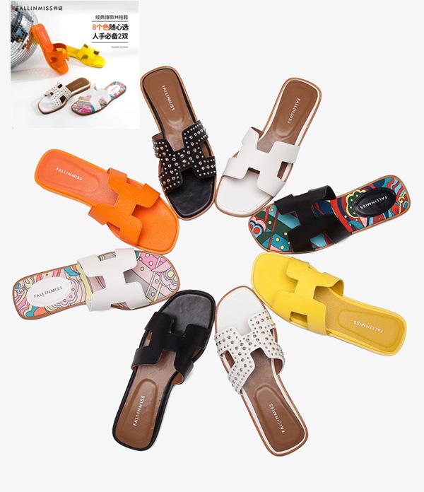 舒适风潮当首 平底鞋成为很好的选择!