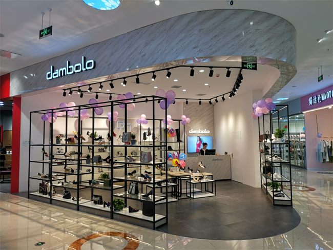 丹比奴鞋包,快速反應的供應鏈,決定了品牌的制高點!