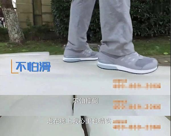 """老人称穿""""防滑""""足力健鞋摔骨折,起诉厂家和张凯丽虚假宣传"""