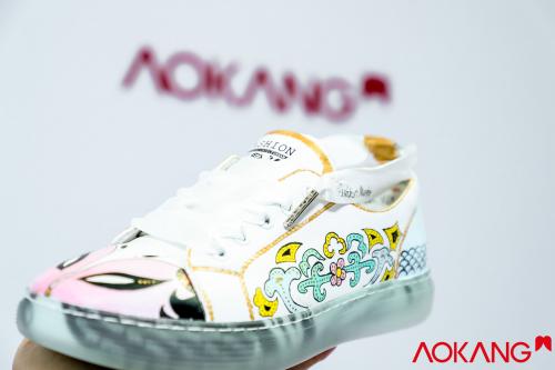 聚焦中国色彩时尚基因,奥康止滑鞋2.0亮相北京