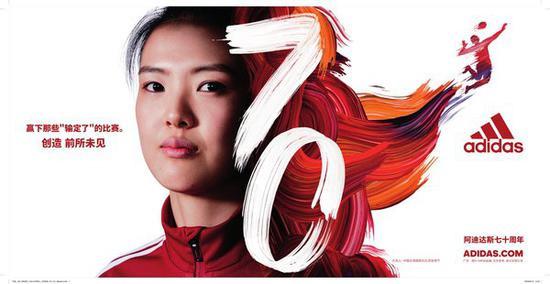 澳门金沙网站官网:阿迪达斯70周年广告片发布 向着未来出发