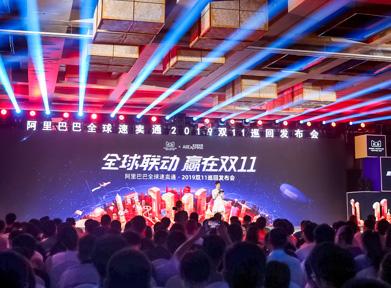 金沙官网网站:阿里巴巴发布原创保护平台数据:聚焦广东浙江