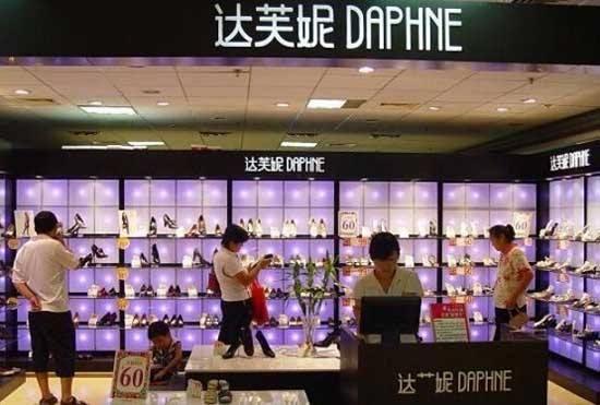發力運動市場 達芙妮引入361度、中國動向前高管