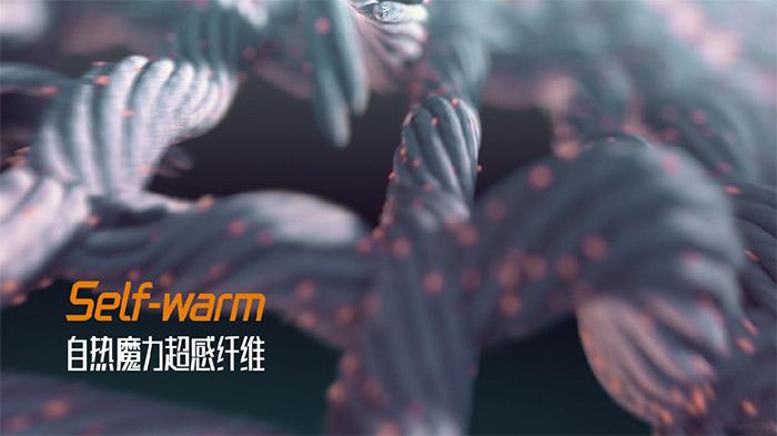 澳门金沙网站app:世界经济与环境大会,中国第一款无源智能控温皮鞋惊艳全场!