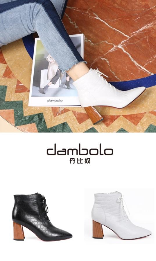 丹比奴NEW IN|今年流行的系帶靴時髦炸了,誰穿誰被夸!