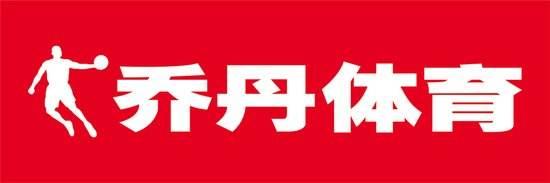 """喬丹體育等八年 6家企業IPO批文""""難產"""""""