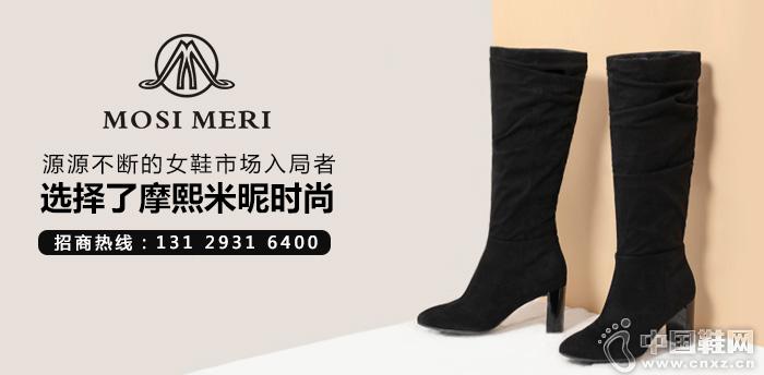 源源不断的女鞋市场入局者,选择了摩熙米昵时尚