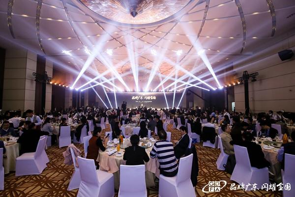 喜訊|祝賀丹比奴榮獲2019廣東連鎖加盟人氣品牌