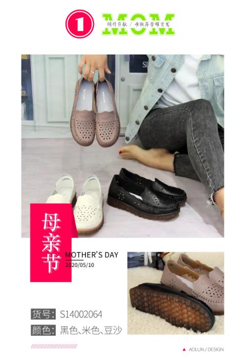 AOLUN•ĸ�H���I�Y��Ь�����˸��� Mother��s Day