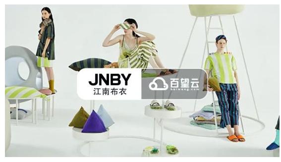 江南布衣&百望云:服裝連鎖企業的新零售升級