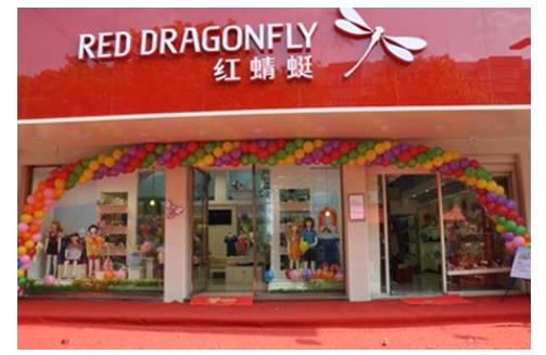 直播銷售凈虧90萬元 紅蜻蜓時尚鞋服該如何抉擇