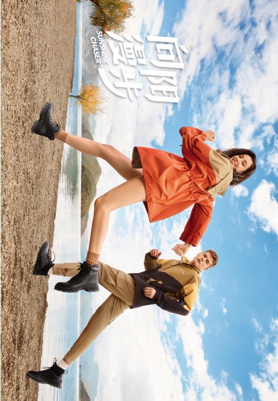 向陽漫步 | 意爾康2020冬季新品上市