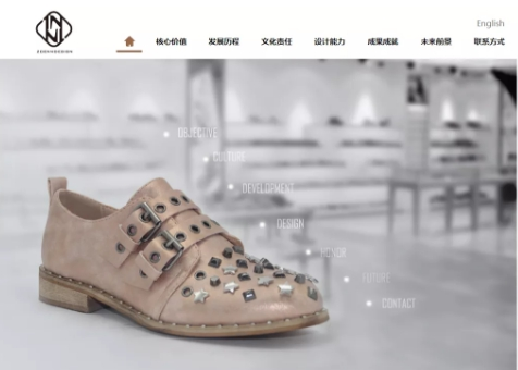 """《【奇亿娱乐平台怎么注册】温州将再添一家上市公司 专注鞋履设计""""快时尚""""》"""