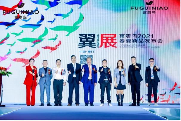 富貴鳥2021春夏新品發布 官宣著名演員胡軍為新品牌代言人