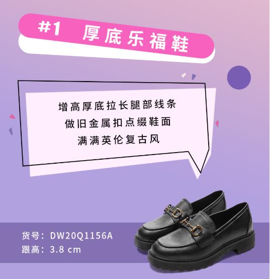 福利|你有多久没有买新鞋了?DUSTO送鞋!