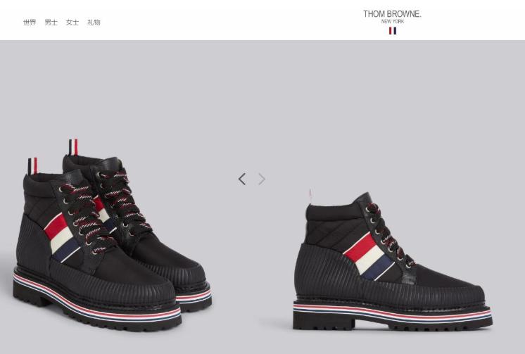 """Thom Browne 為""""紅白藍條紋""""注冊商標,遭 Adidas 和 Tommy Hilfiger 反對"""