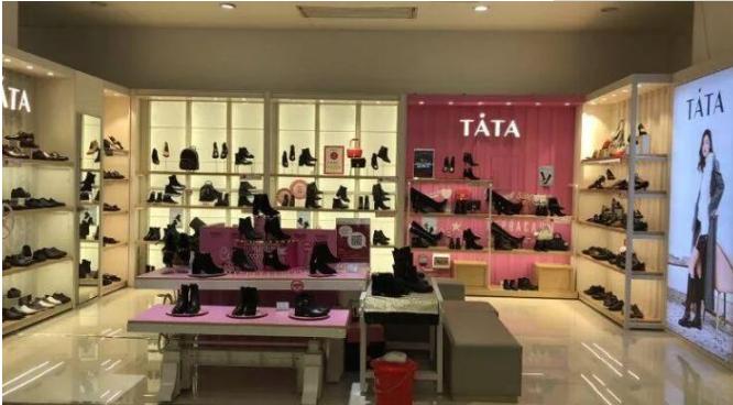 tata女鞋加盟费用