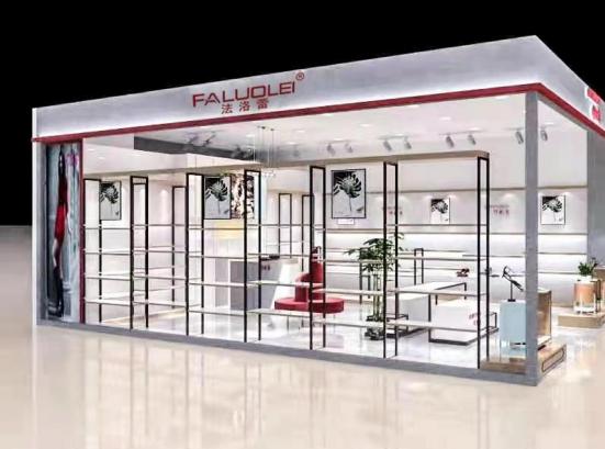 如何成为法洛蕾女鞋的加盟商?