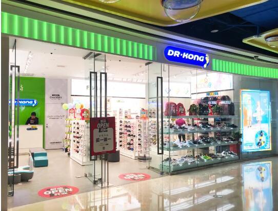 江博士健康鞋4月新店五城五新店,只为靠近你一点