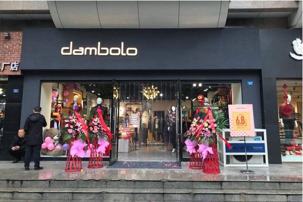 丹比奴:一家真正不收加盟费的女鞋品牌!