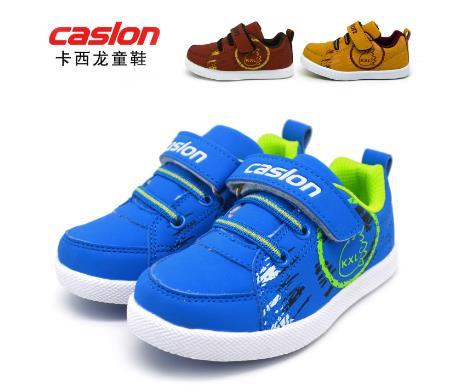 卡西龙童鞋品牌:如何满足儿童的不同穿着需求