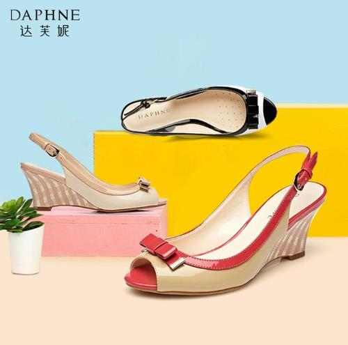 达芙妮女鞋打造全方位品牌服务