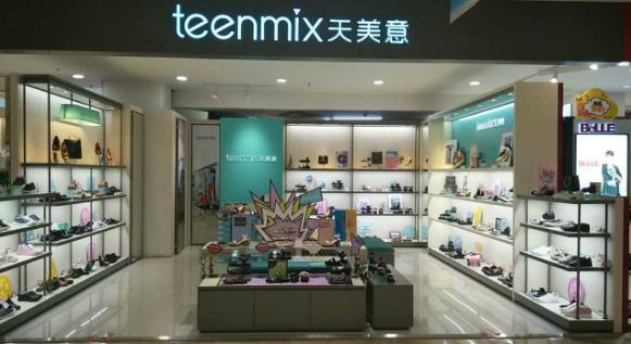 当代女鞋品牌加盟天美意Teenmix抒写盈利战歌