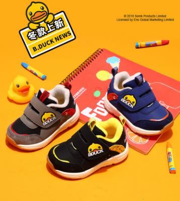 小黄鸭童鞋品牌:国内优质健康知名童鞋品牌