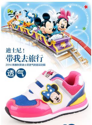 迪士尼品牌:童鞋的安全性能与成人不同