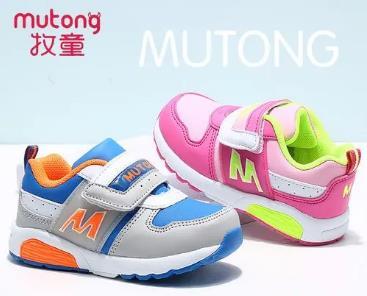 牧童童鞋品牌借体验道路,走出市场低迷期