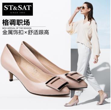 星期六真皮女鞋成就行业质量之试金石