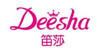 江苏笛莎公主文化创意产业有限公司