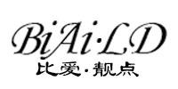 广州泓鑫鞋业有限公司