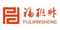 北京福联升鞋业有限公司