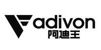 阿迪王体育用品中国有限公司