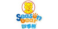 香港四季熊国际鞋业有限公司