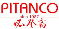 必登高香港国际有限公司
