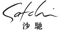 廣州市沙馳皮鞋實業有限公司