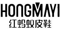 浙江红蚂蚁鞋业有限公司
