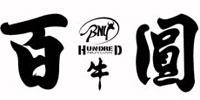 广州百牛圆鞋业有限公司