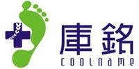 库铭(上海)国际贸易有限公司