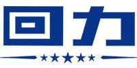 上海回力鞋业有限公司