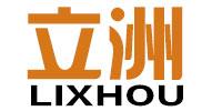 温州市瓯海潘桥利益机械厂
