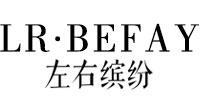 东莞市正宇鞋业有限公司